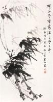 风竹图 立轴 水墨纸本 - 134700 - 当代水墨专场(四) - 2011秋季艺术品拍卖会 -收藏网