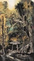 山水 立轴 设色纸本 - 4200 - 近现代书画 - 2007秋季中国书画名家精品拍卖会 -中国收藏网