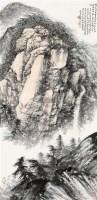 山水 立轴 纸本 - 贺天健 - 名家翰墨专场 - 2011秋季拍卖会 -收藏网