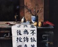 竹雕骑象读经罗汉 -  - 中国油画 - 2006年秋季拍卖会 -收藏网