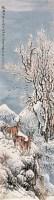 郑集宾 三鹿图 立轴 设色纸本 - 郑集宾 - 中国书画 - 2006秋季文物艺术品展销会 -收藏网