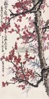 梅竹 立轴 设色纸本 - 萧龙士 - 中国书画(一) - 2006金秋拍卖会 -收藏网