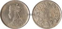 1903年四川省造光绪像二分之一卢比银币一枚 -  - 机制币 金银锭 铜元专场:金银流霞 - 2011年铜镜钱币首场拍卖会 -中国收藏网