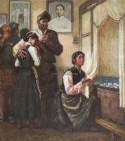 海景 布面 油画 -  - 18-19世纪欧洲古典油画 - 鹏盛金辉中外油画专场 -收藏网