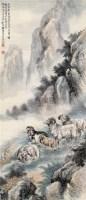 五羊图 立轴 设色纸本 - 熊松泉 - 中国书画(二) - 2006年秋季艺术品拍卖会 -收藏网