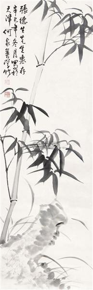 竹石 镜片 水墨纸本 - 114947 - 中国书画(一) - 五周年秋季拍卖会 -收藏网
