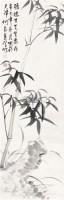 竹石 镜片 水墨纸本 - 何家英 - 中国书画(一) - 五周年秋季拍卖会 -收藏网
