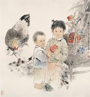 石榴红了 镜心 设色纸本 - 王茂飞 - 中国书画 - 2006秋季拍卖会 -收藏网