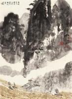 轻舟已过万重山 立轴 设色纸本 - 亚明 - 中国书画(三) - 十五周年艺术品拍卖会 -收藏网