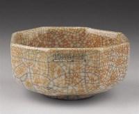 哥釉八方杯 -  - 瓷器玉器艺术品 - 2005秋季青岛艺术品拍卖会 -收藏网