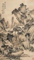 秋山白云图 立轴 设色纸本 -  - 中国古代书画 - 2005秋季艺术品拍卖会 -收藏网