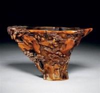 犀角雕山水人物纹杯 -  - 中国瓷器工艺品 - 2009秋季拍卖会(一) -收藏网