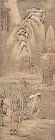 黎简 雪景山水 - 黎简 - 中国书画 - 2007年艺术品拍卖会 -收藏网