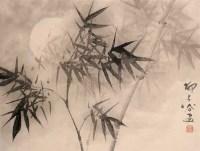 柳子谷    墨竹 - 柳子谷 - 中国书画(一) - 2007季春第57期拍卖会 -收藏网
