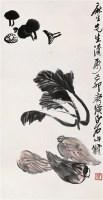 齐白石  白菜菇笋 立轴 - 116087 - 《四妙堂》藏中国近现代书画 - 2007年秋季艺术品拍卖会 -收藏网