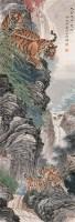 五福临门 立轴 设色纸本 - 朱文侯 - 中国书画(一) - 2006年秋季艺术品拍卖会 -中国收藏网