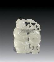 持庆童子 -  - 古玩瓷杂 - 2009年春季艺术品拍卖会 -中国收藏网
