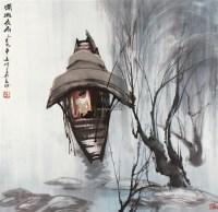 潇湘夜雨 镜片 纸本 - 144492 - 中国书画专场 - 2011金秋艺术品拍卖会 -收藏网