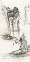 飞瀑静如练 立轴 水墨纸本 -  - 中国书画(二) - 2011春季艺术品拍卖会 -收藏网