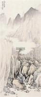 山居秋静 软片 纸本 - 2776 - 当代绘画专场(四) - 2011秋季拍卖会 -收藏网