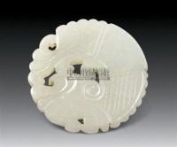 鱼化龙 -  - 古玩瓷杂 - 2009年春季艺术品拍卖会 -中国收藏网