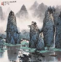 雨后飞流 镜心 设色纸本 - 白雪石 - 中国书画 - 第55期中国艺术精品拍卖会 -收藏网