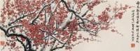 胡絜青 红梅 镜心 纸本 - 胡絜青 - 中国书画(二) - 2006年第4期嘉德四季拍卖会 -收藏网