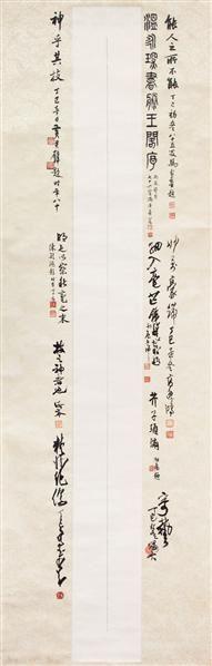 温永琛 滕王阁序 -  - 书画、瓷器、玉器等综合拍卖会 - 2007年第123期迎春拍卖会 -收藏网