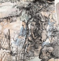 深山读书 镜片 纸本 - 114968 - 茶语轩书画专场 - 2011年春季中国书画拍卖会 -中国收藏网