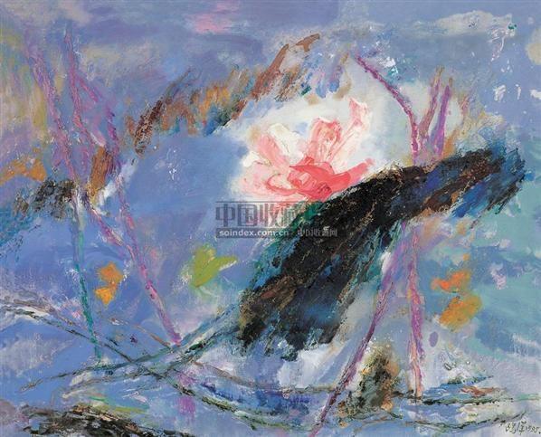 荷花 布面油画 - 122451 - 绍晋斋暨立派艺术中心藏中国油画、雕塑、水彩 - 2006冬季艺术品拍卖会 -收藏网
