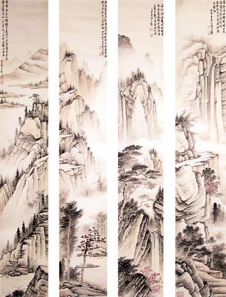黄君壁山水四屏 -  - 书画 - 2008迎春书画艺术精品拍卖会 -收藏网