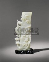QING DYNASTY, QIANLONG PERIOD A FINE AND RARE WHITE JADE 'PHOENIX AND BAMBOO' VASE -  - 中国陶瓷工艺品 - 2007年秋季拍卖会 -收藏网