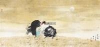 羌笛 框 设色纸本 - 117685 - 中国书画(二) - 2011秋季艺术品拍卖会 -中国收藏网