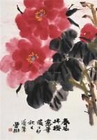 牡丹 镜心 设色纸本 - 林丰俗 - 中国当代书画 - 2006冬季拍卖会 -中国收藏网