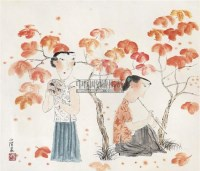 秋韵 镜片 设色纸本 - 130639 - 中国书画(一) - 2011年夏季拍卖会 -收藏网