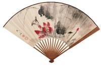 荷花 成扇 纸本设色 - 117343 - 中国书画 - 2005年春季拍卖会 -收藏网