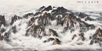 陈国勇(b.1948)红日照高山 - 陈国勇 - 中国书画 - 2006年秋季艺术品大型拍卖会 -收藏网