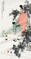 倪田(1853-1919)  人物 - 倪田 - 中国近现代书画专场 - 2007年秋季拍卖会 -收藏网