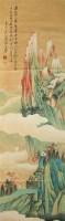 山水 立轴 - 张大千 - 名家字画精品专场 - 2011秋季中国名家字画精品拍卖会 -中国收藏网