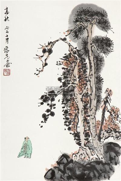 高秋 立轴 设色纸本 - 116646 - 中国书画一 - 2011春季艺术品拍卖会 -收藏网