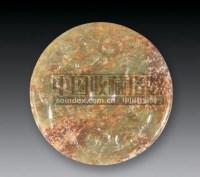 玉镜 -  - 瓷器 杂项 - 2007春季艺术品拍卖会 -收藏网