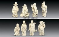 民国 德化窑八仙人物摆件 -  - 瓷器 - 2006秋季艺术品拍卖会 -收藏网