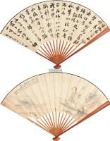 仕女书法 成扇 纸本 - 158433 - 中国书画 - 2011秋季拍卖会 -中国收藏网