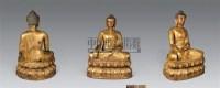 18世纪 铜镏金释迦牟尼佛坐像 -  - 雪域佛光 - 2007年秋季艺术品拍卖会 -收藏网