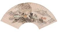秦祖永    山水扇面 - 5632 - 中国书画(三) - 2007季春第57期拍卖会 -收藏网