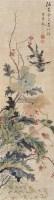 花鸟 立轴 设色纸本 -  - 闽籍书画专场 - 2011春季艺术品拍卖会 -中国收藏网