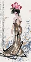 薛林兴 贵妃出浴图 立轴 - 薛林兴 - 中国书画 - 2007年夏季拍卖会 -中国收藏网