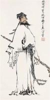 人物 立轴 - 范曾 - 中国书画 - 2011年春季艺术品拍卖会 -收藏网