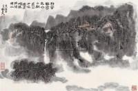 赖少其 1985年作 山水 镜心 设色纸本 - 赖少其 - 中国书画(二) - 2006秋季艺术品拍卖会 -收藏网