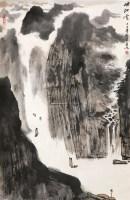 峡江云 立轴 设色纸本 - 2538 - 中国书画(一) - 2011年夏季拍卖会 -收藏网